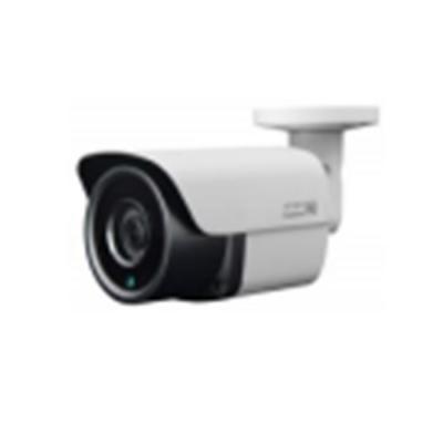 Camera IP - T12LED-500N-IP